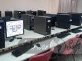 Alquiler de computadoras para la UPC
