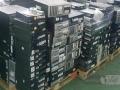 Computadoras en stock